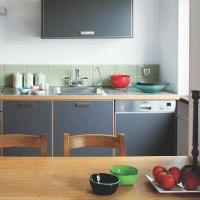 komfort w miniskali porady leroy merlin. Black Bedroom Furniture Sets. Home Design Ideas